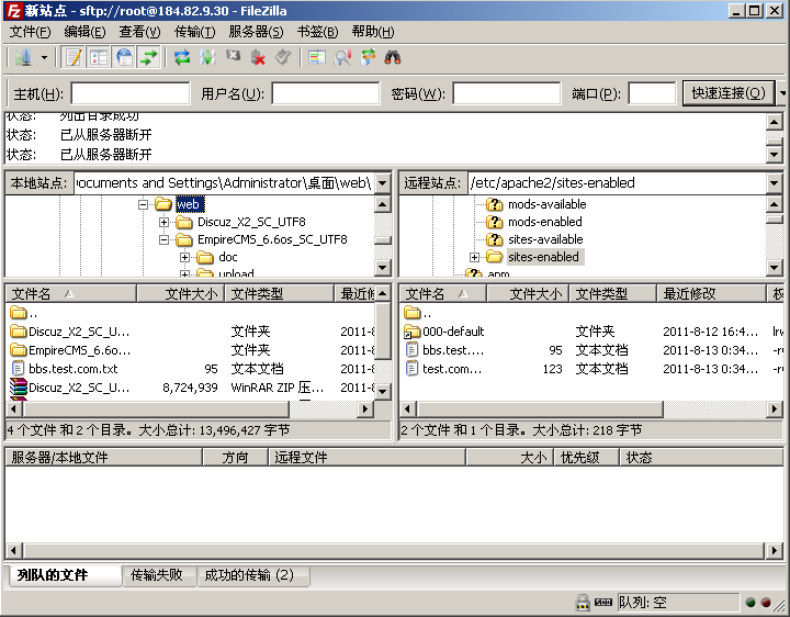 Image:Vps_ApacheSite5.png