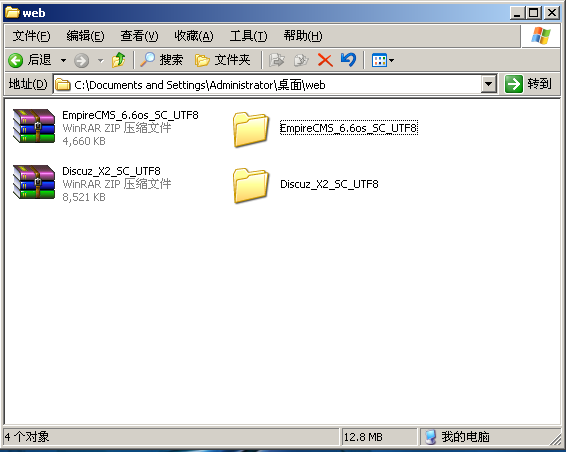 Image:Vps_ApacheSite1.png