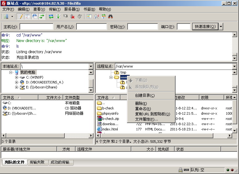 Image:Vps_ApacheSite2.png