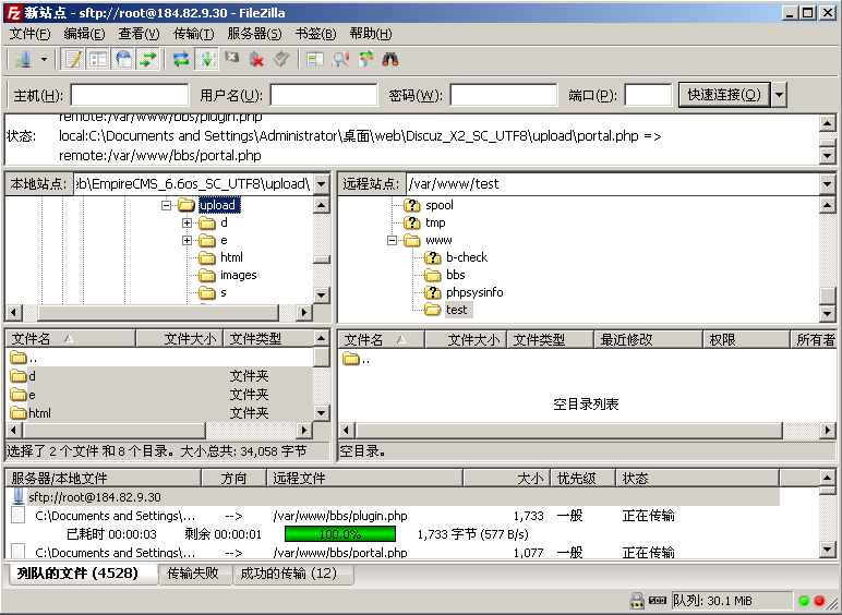 Image:Vps_ApacheSite3.png